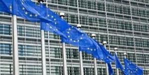 """EU najavila recesiju""""historijskih razmjera"""""""