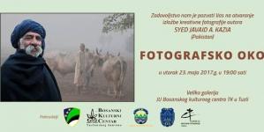 BKC: Izložba fotografija autora Syed Javaid A. Kazi iz Pakistana