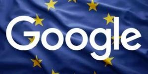 Rekordna novčana kazna za Google u iznosu od 2,42 milijarde eura