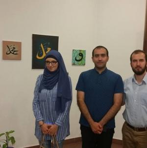 Džemat Tušanj-Slatina: Omladinski iftar uz promociju knjige i izložbu kaligrafskih radova