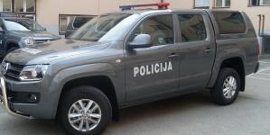 Predložen pritvor za četiri odgovorne osobe u Fortuni i drugim firmama