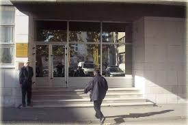 U velikoj akciji policije uhapšen direktor Fortune i nekoliko uposlenika