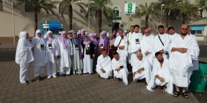 Prve grupe budućih hadžija krenule iz Medine za Mekku