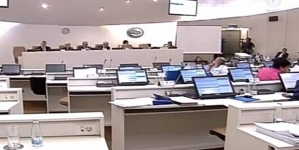 ZDPSBiH: Usvojena Deklaracija o Pelješkom mostu-hitno obustaviti gradnju