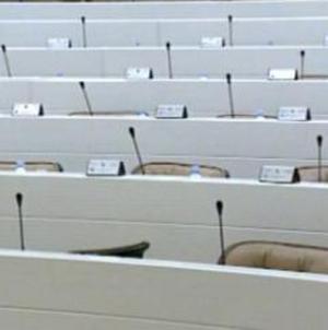 PDPSBiH priprema zakon o ispitivanju porijekla imovine