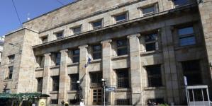 Građani BiH duguju bankama osam milijardi KM
