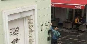 Oskrnavljen  spomenik ubijenoj tuzlanskoj mladosti na Kapiji
