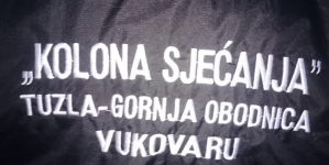 Kolona sjećanja Gornja Obodnica-Vukovar