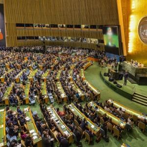 Rezolucija o Jerusalemu: Predsjedništvo BiH uzdržano