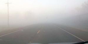 BIHAMK: Gusta magla na cestama