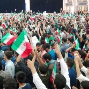 Protesti podrške vlastima u Iranu