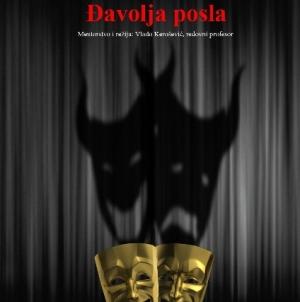 """TKT: Humanitarna predstava """"Đavolja posla"""" za Arslana"""