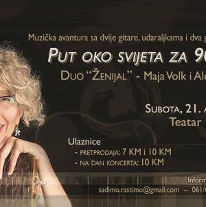 TKT: Koncert Maje Volk i Aleksandra Vavića