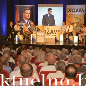 """Održana promocija knjige """"Država Bosna i Hercegovina u fokusu"""", autora prof.dr. Denisa Bećirovića"""