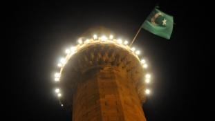 Večeras mubarek noć Lejletu-l-Kadr, centralna svečanost u Begovoj džamiji