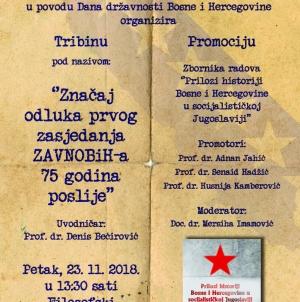 Obilježavanje Dana državnosti Bosne i Hercegovine na Filozofskom fakultetu