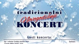 Lege Artis: Tradicionalni Novogodišnji koncert