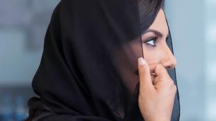 Saudijska Arabija imenovala je princezu Reemu bint Bandar Al Saud novom ambasadoricom u SAD-u