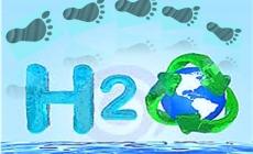 """Ekološka akcija """" Čišćenje obale jezera Modrac"""""""