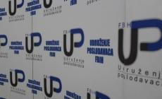 UPFBiH: Od Uprave BH-Gas očekujemo rješenja za efikasno, kontinuirano, finansijski racionalno snabdijevanje gasom