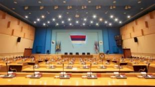 Narodna skupština Republike Srpske usvojila Nacrt zakona o rezervnom sastavu policije