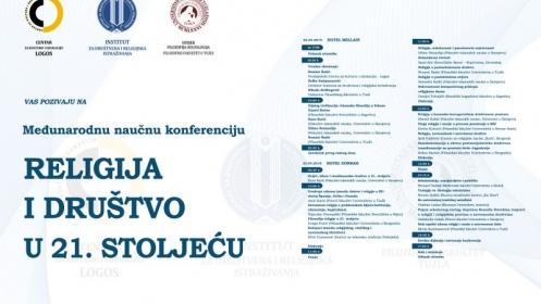 """Najava: Međunarodna naučna konferencija """"Religija i društvo u 21. stoljeću"""""""