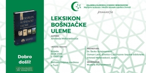 Promocija Leksikona bošnjačke uleme