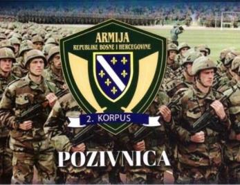 "Najava izložbe ""Drugi korpus 1992-1995 ratne fotografije"""