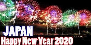 U Novu godinu ušli Japan i Južna Koreja