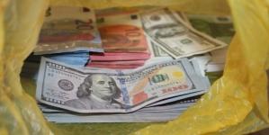"""Oduzeta veća količina """"krivotvorenih"""" novčanica"""