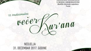"""Dvanaesta tradicionalna Večer Kur'ana u džamiji """"Kralj Abdullah"""""""