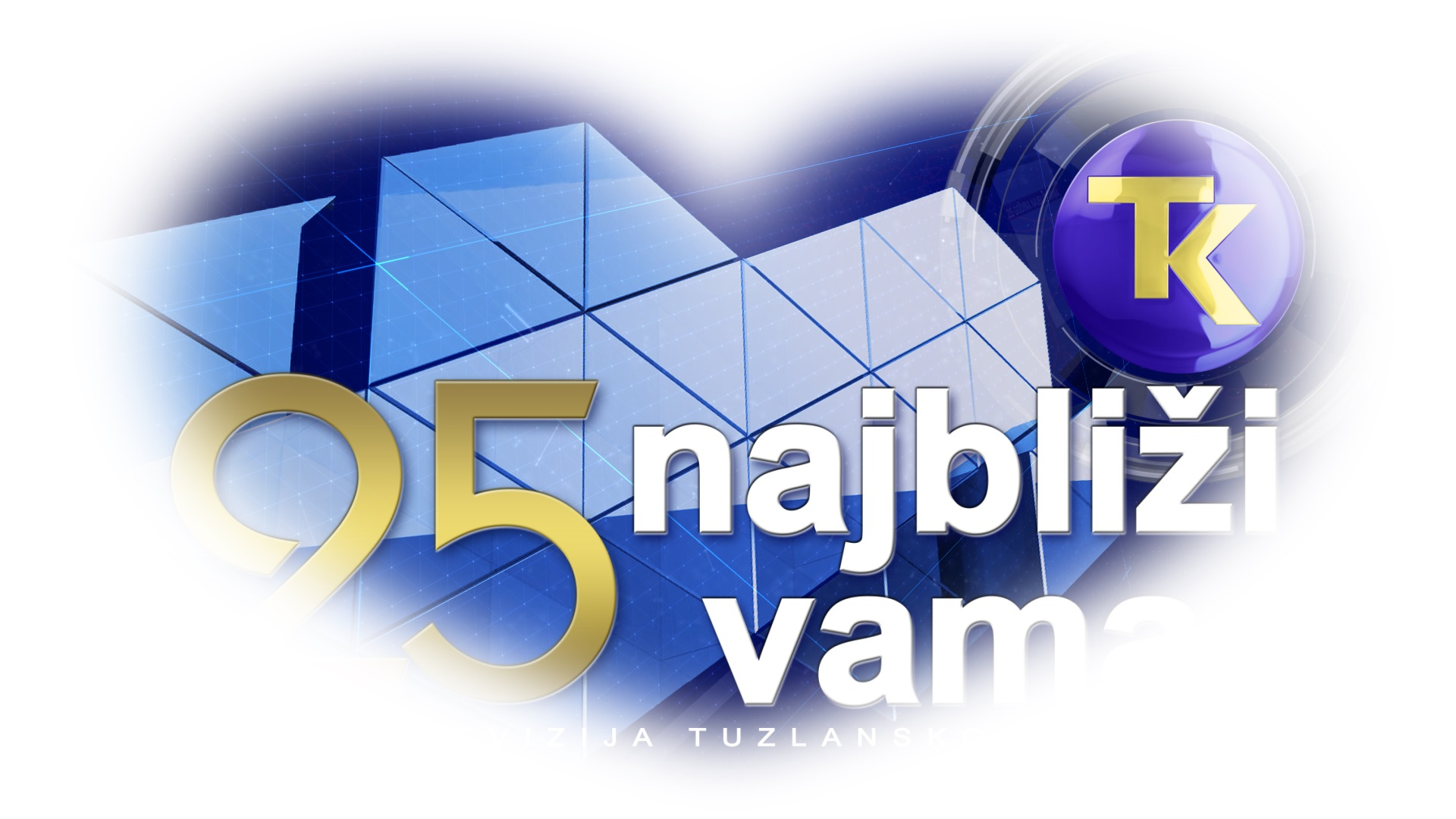 Sretan 25 rođendan našoj Radioteleviziji Tuzlanskog kantona