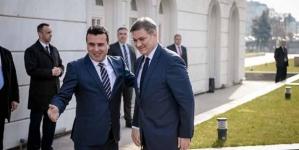 Građani BiH u Makedoniju će moći putovati samo s ličnom kartom
