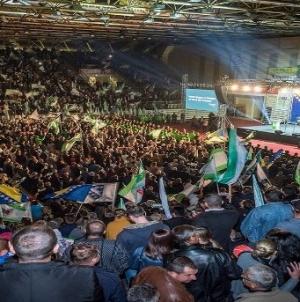 Osnažite nas svojim glasovima da možemo preuzeti punu odgovornost za napredak BiH