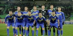 Evropsko prvenstvo EURO 2020. igrat će se u 12 gradova i država, naša selekcija u drugom jakosnom šeširu