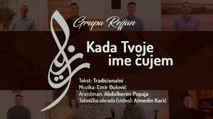 "Ramazanski poklon grupe ""Rejjan"""