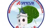 Otvaranje Likovne kolonije 'Breške' 21. juna