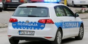 Eksplozivom raznijeli bankomat na Palama i odnijeli novac