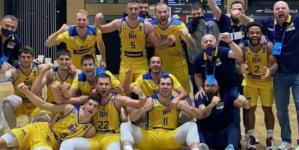 Pobjeda košarkaša BiH nad Latvijom za plasman na Eurobasket
