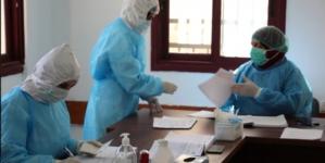 Jedina laboratorija u Gazi za testiranje na COVID-19 obustavila rad