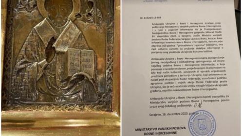 """Ukrajinski ambasador doputovao u Sarajevo, razgovarat će se aferi """"Ikona"""""""