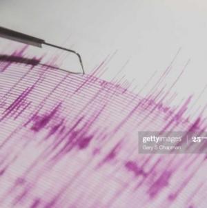 Umjeren potres pogodio područje Gline