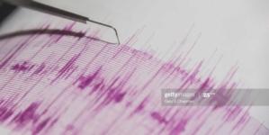 Sinoć jači potres kod Petrinje magnitude 4.5
