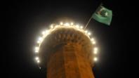 IZBiH: Instrukcije o organizaciji vjerskih aktivnosti tokom mjeseca ramazana