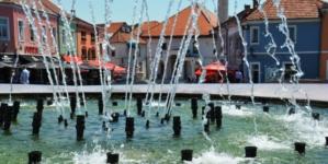 Narandžasto upozorenje zbog očekivanih visokih temperatura u BiH