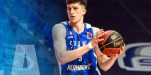Amar Gegić potpisao za Cibonu