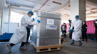 Vlada FBiH – U toku završne pripreme za isporuku 500.000 doza Sinopharm vakcina