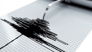 Potres magnitude 2.9 stupnjeva po Richteru zabilježen na području Konjica