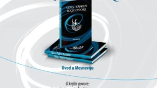 Najava promocije knjige: Šemsudin Tabrizi, Razgovori, uvod u Mesneviju