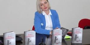 """Promocija knjige """"Život s crnim psom"""" autorice Sandre Pašić"""